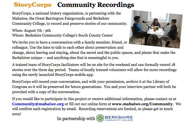 StoryCorp Recordings flyer